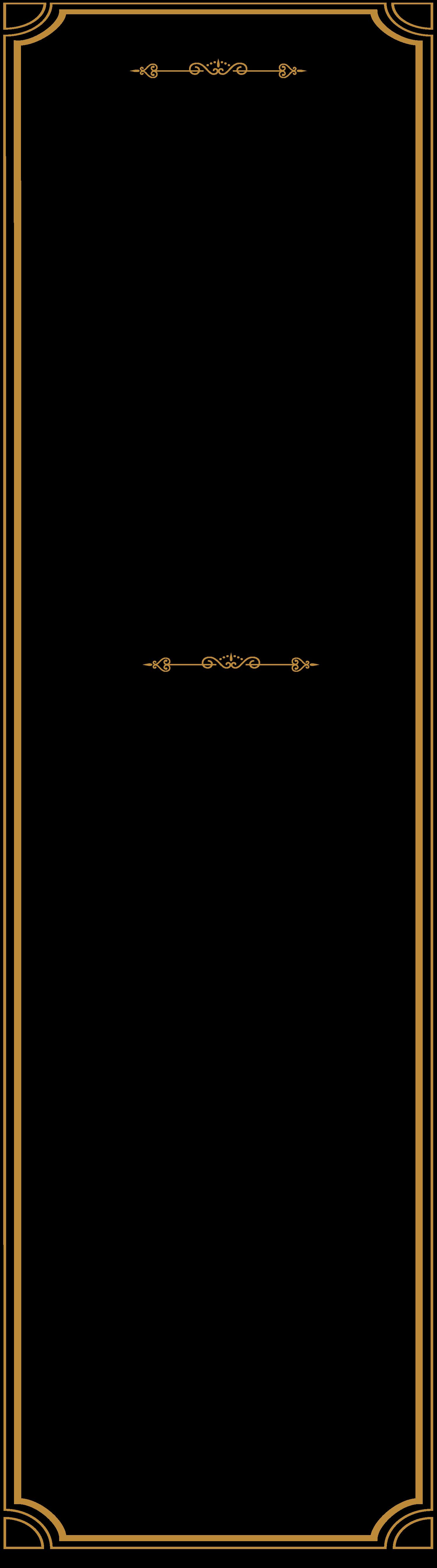 JULEFROKOST2018